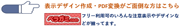 PdfSample
